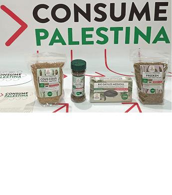 Ya están disponibles los productos de Comercio Justo de las cooperativas de mujeres de Palestina